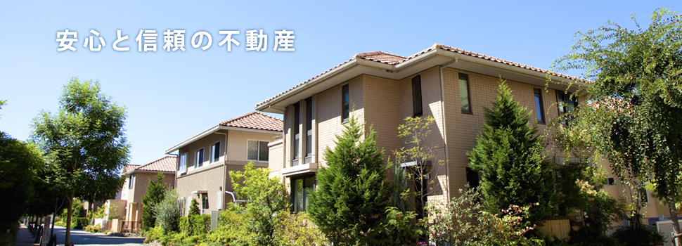 九州総合不動産株式会社